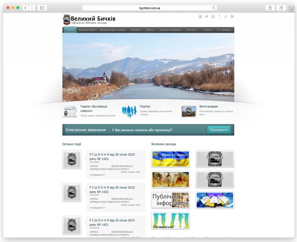 bychkivcom-update-Yosemite