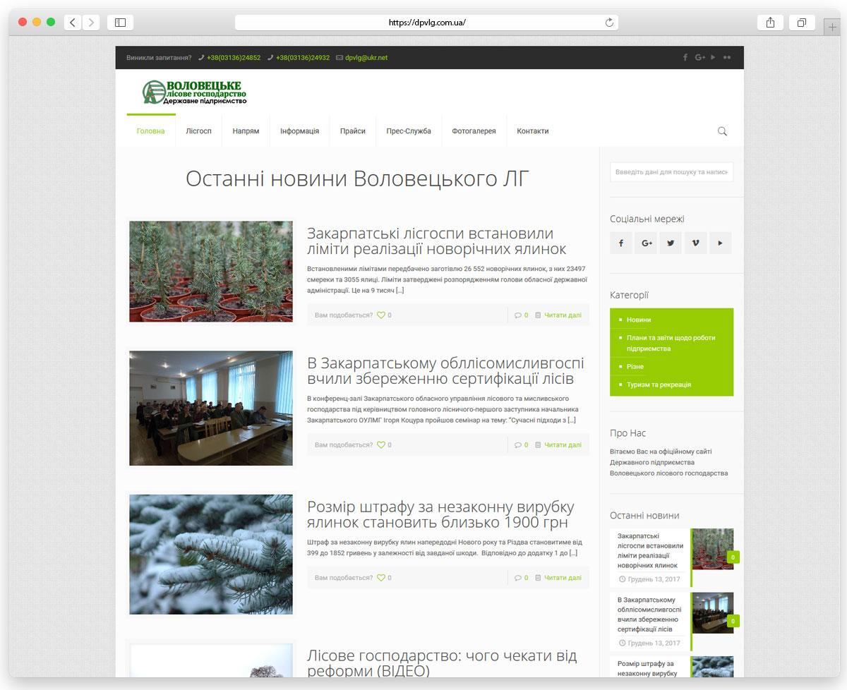 leśnictwo Volovetskyi