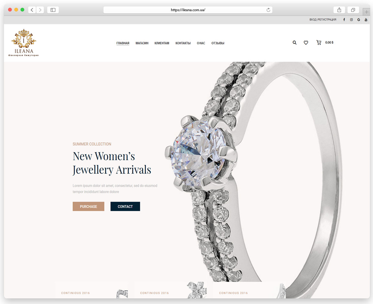 Іnternet Store - Ileana Costume jewelery