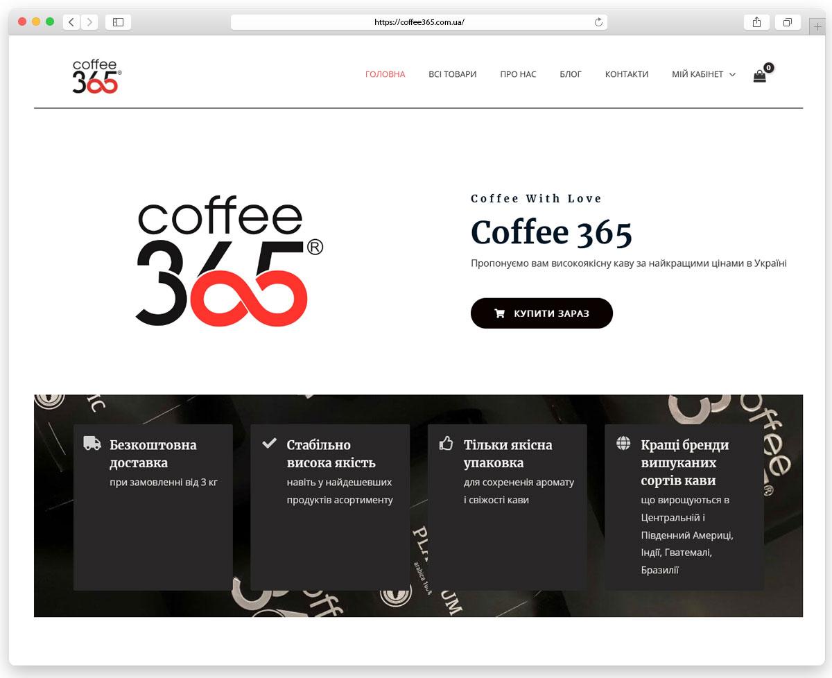 Kawa 365 Kawiarnia